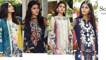 firdous winter collection 2020