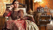 Maria B Bridal Dresses Collection 2021